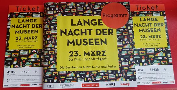 Lange Nacht der Museen_Tenemos 2 entradas para ti
